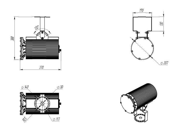 Светодиодный прожектор ДСП 28-125-50-Д120