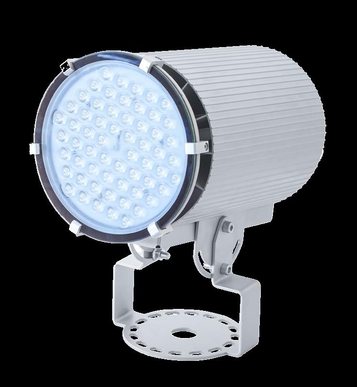 Светодиодный прожектор ДСП 27-135-50-Д120 (на кронштейне)