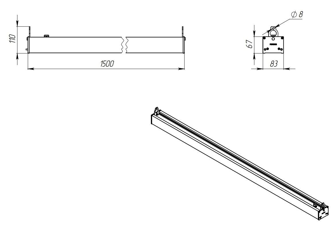 Светодиодный светильник FDL 01-65-50
