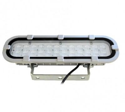 Светодиодный прожектор FWL 14-52-W50-Г65 Серый корпус