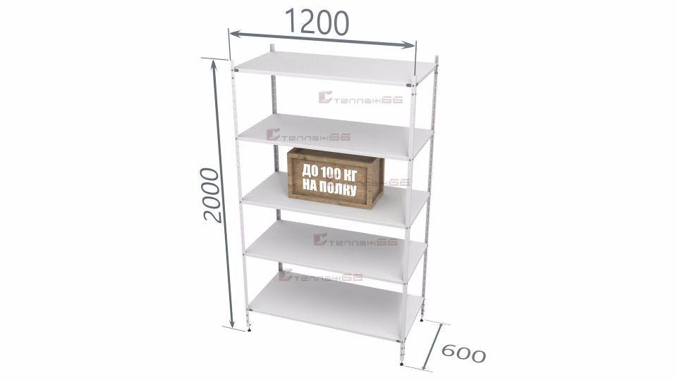 СПЛ 2000*1200*600 (5 полок)
