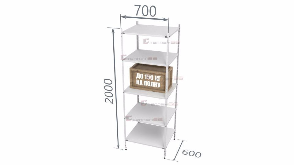 Стеллаж архивный СПЛ 2000*700*600 (5 полок)